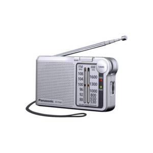 Радио Panasonic RF-P150DEG-S